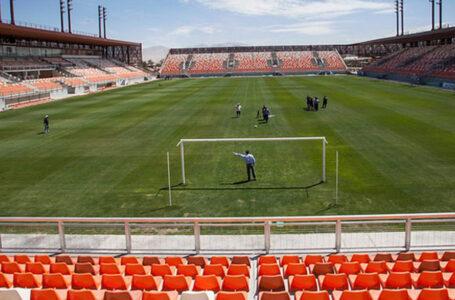 Por La Mínima Deportes Temuco Perdió En Las Alturas De Calama Frente A Cobreloa